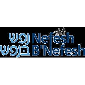 Nefesh_benefesh_logo
