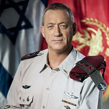 Image Of Benny Gantz In Uniform
