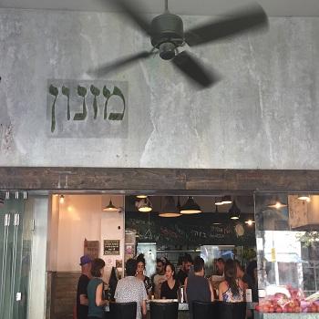 Israeli Food Culture