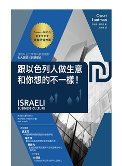 book chinese 2nd edition