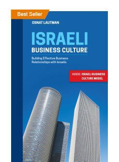 Front Cover of the book Israeli Business Culture by Osnat Lautman