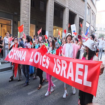 China & Israel Business Relations: A Love Upgrade